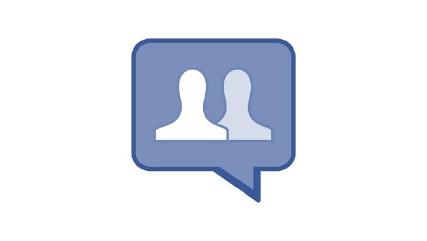 Facebook Friend Logo Friend Requests...